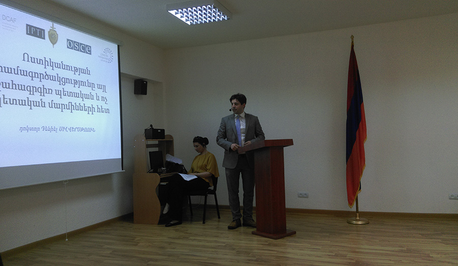 Presentation on Community policing to the Armenian Police Service